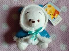 41☆ホワイトプーさん☆青フードポンチョ♪