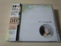 CD「ドリーム・ドルフィン  2001 DREAM DOLPHIN」●