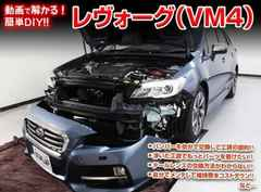 送料無料 ニッサン GT-R R35 メンテナンスDVD VOL1