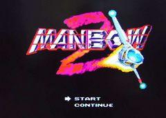 難有 MSX MANBOW2 パッケージ PAL版