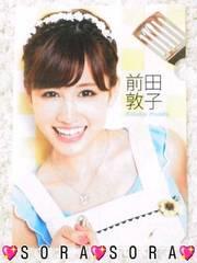 【AKB48・前田敦子】2012年カレンダー封入特典♪上質クリアファイル