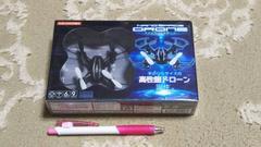ナノスペース ドローン 手のひらサイズの高性能 〜USB充電式〜!
