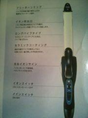 ★セラミックコーティングイオンカールヘアアイロン袋付★25mm