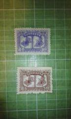 中国華東地方南京上海解放記念2枚(新中国成立前後1949年)