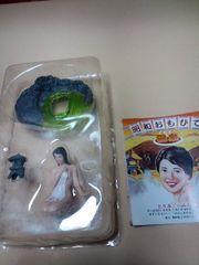 �B昭和おもひで温泉 シークレット