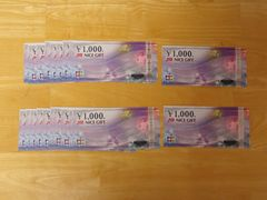 各種支払い対応 モバペイ JCB ギフト券 \22000
