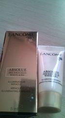 未使用ランコム アプソリュプレシャスセル ホワイトオーラフィニッシャー 美容クリーム