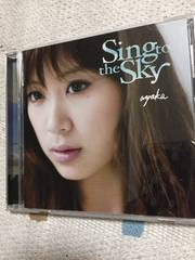 絢香  Sing to the Sky