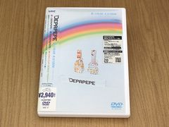 DEPAPEPE DVD「6 COLOR RAINBOW VIDEO CLIPS Vol.1」デパペペ●