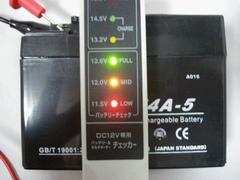■モンキー バッテリー4A-BS互換4A-5新品
