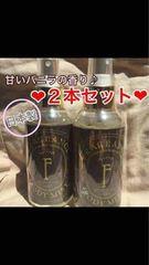 新品66%OFF☆アロマ 本格香水 フレグランスボディミスト☆バニラ