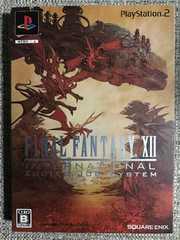 ファイナルファンタジー12インターナショナル ゾディアック PS2