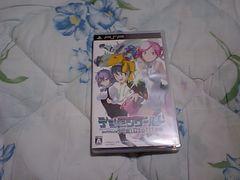 【PSP】デジモンワールド デジタイズ