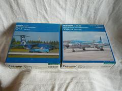 モデルプレーン「航空自衛隊機C-1、YS-11 50周年記念」(C1)