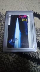 ハレー彗星記念レアーなテレホンカード50度♪非売品♪送料込み