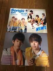 2014年7月号 NEWS 切り抜き11枚 月刊Songs