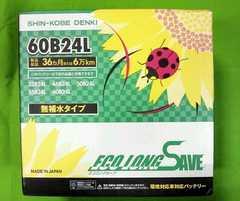 ★品質重視 44B19L★ ECOLONGSAVE 新品バッテリー