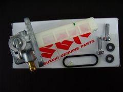 (204)GSX400EゴキGSX250Eゴキ用燃料コックフューエルコックガソリンコック
