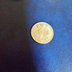 昭和39年★レア貨幣★未使用品