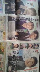香取さん&稲垣さん&草なぎさん'16.7.6&9.28&12.21 読売ファミリー+オマケ