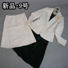 【新品★9号】入園入学セレモニー3点スーツ★上品スタイル★64