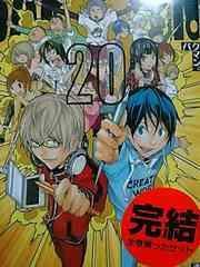 アニメ化コミック バクマン 全20巻完結セット【送料無料】