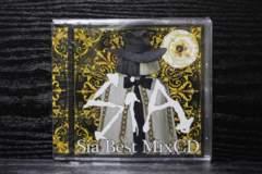 Sia シーア 最新 豪華21曲 最強 Best MixCD