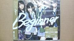 AKB48 Beginner TYPE B 初回限定生産盤 即決