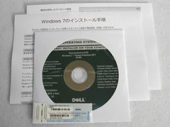 Windows 7 Home Premium SP1 64Bit ディスクとキー 解説書付