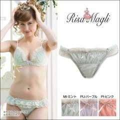 新品<Cutu チュチュ>Risa Magli/リサマリ(ノーマルショーツ/RS)タグ付き/定価1260