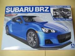 アオシマ 1/24 ザ・ベストカーGT No.104 SUBARU BRZ '12 エンジン付 新品