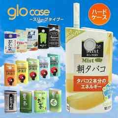 ★おもしろプリント グロー glo ハードケース