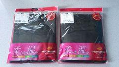 激安52%オフヒートテック、グンゼ、長袖シャツ2枚(新品タグ、黒、日本製、M)