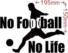 カッティングステッカー No Football No Life (サッカー)・2