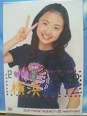 ハロプロ新人公演キラメキの横浜1枚コレクションA08.3/田中杏里