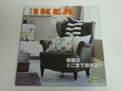 新品 IKEAカタログ イケアカタログ 2013