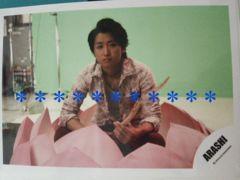 レア◆嵐 大野智 公式写真*ARASHI AROUND ASIA 2008-1