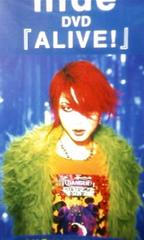hide予約用紙1枚DVD『ALIVE!』 X JAPAN