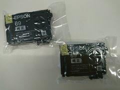 【送料無料】EPSON純正インク