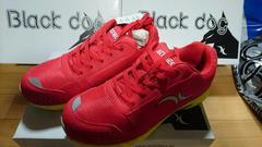 送料込★ブラックドック安全靴『赤』26.5cm