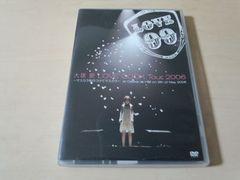 大塚愛DVD「LOVE COOK Tour 2006〜マスカラ毎日つけてマスカラ〜