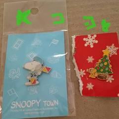 スヌーピー ピンバッジ2種類 SNOOPY 新品未使用