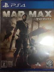 送料込み マッドマックス PS4 即決 美品