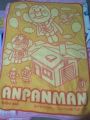 #新品未使用#アンパンマンそらのさんぽ 毛布