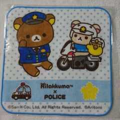 リラックマ×POLICE☆警察 リラックマ☆ミニタオル