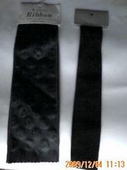 リボン二本     黒と紺