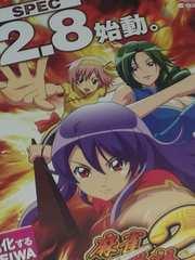 【パチスロ 麻雀物語2〜激闘〓麻雀グランプリ】非売品DVD