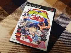 PS2半熟英雄対3D