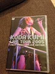 倖田來未LIVE tour2005first things2枚組DVD新品同様