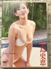 中島史恵DVD 39